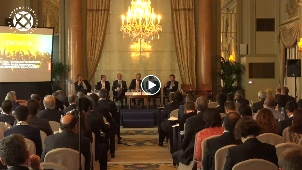 video: 2nd IBA Global Entrepeneurship Conference